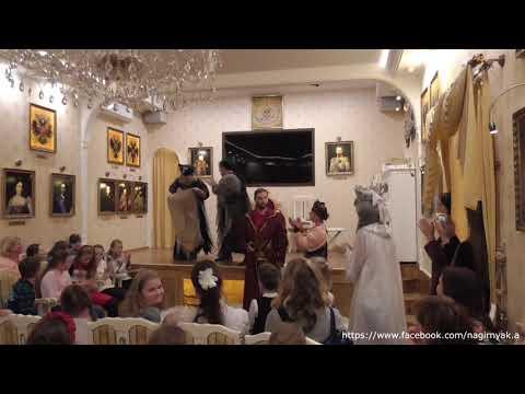24-е февраля, 2019. Дом Романовых. Квест по мотивам оперы Снегурочка (фрагменты).
