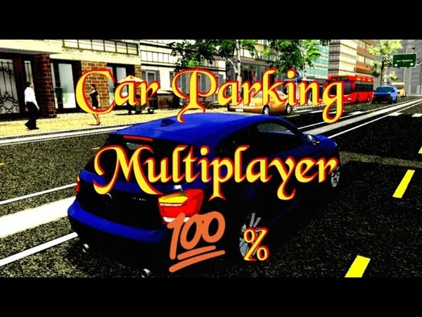 Полное прохождение «Car Parking Multiplayer»