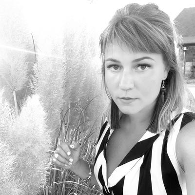 Алиса Ермолаева-Гнап
