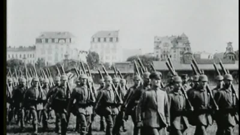 Первая мировая война. Битвы в окопах 1914 - 1918 (эпизод 2).