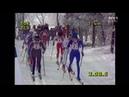 Skid-VM 1982 - Oslo Holmenkollen - 4x5 km