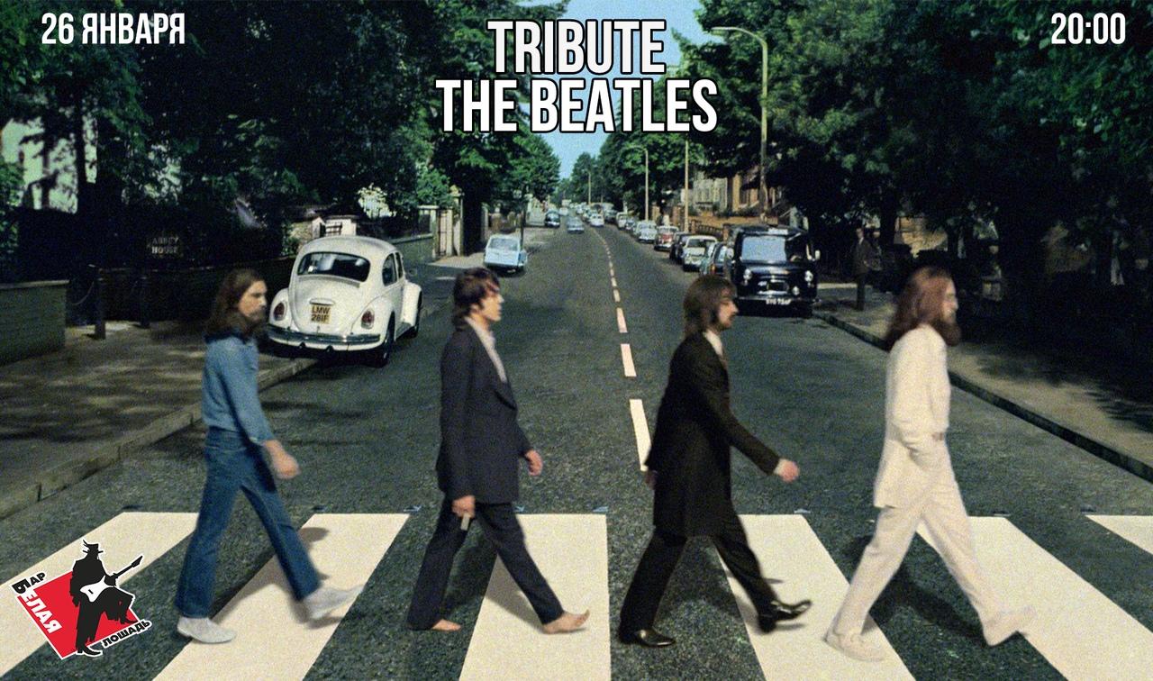 Афиша Волгоград 26.01.19/Трибьют The Beatles
