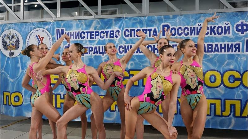 ...Центр синхронного плавания. Первенство России
