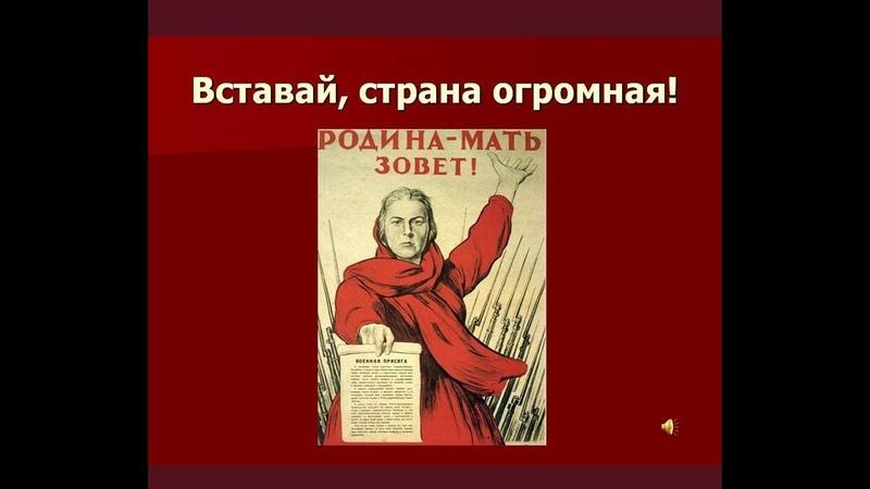 Власть в РФ - ЭТО ЧТО