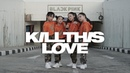 BLACKPINK KILL THIS LOVE DANCE COVER (Baby-GForce)