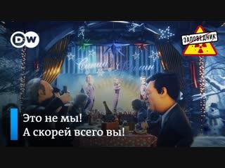 Песков, Лавров и Захарова с хитом о внешней политике России – выпуск 55, сюжет 1