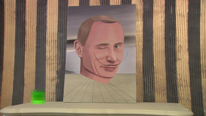 Путин это Вселенная