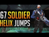 67 Soldier helix jumps