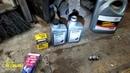 Замена масел TOYOTA 5w30 HESSOL 75w90 присадка КПП ABRO Gear Oil GT 409 в Lifan X60