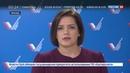 Новости на Россия 24 ОНФ президентские гранты нужно индексировать
