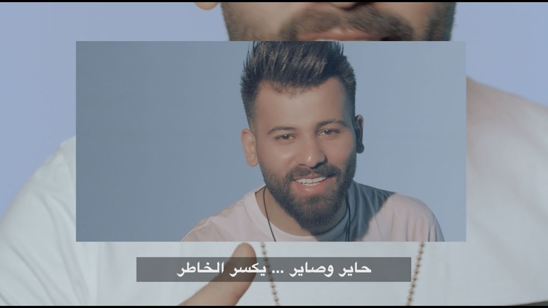 Bassman Alkateeb W Kaleed Alhaneen (Offical Video) | بسمان الخطيب وخالد الحنين - وصلت الفكرة