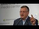 Продал армию продам Украину Анатолий Гриценко! 27 лет одни и те же РОЖИ