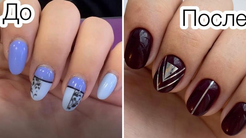 Почему сняла нарощенные? METALI-X на ногтях. Новый дизайн ногтей.
