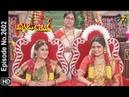 Manasu Mamata | 23rd May 2019 | Full Episode No 2602 | ETV Telugu