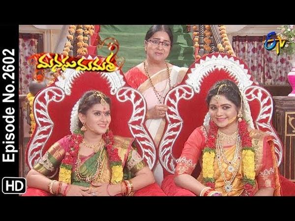 Manasu Mamata 23rd May 2019 Full Episode No 2602 ETV Telugu