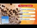 Эпидемия грибка Candida auris - Утро России. Эфир от 17.04.19
