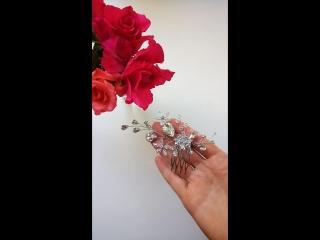 Миниатюрный гребешок с очень красивыми прозрачными кристаллами самого высокого качества и огранки💍🤗🌸🌸! Создан специально для люб