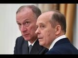 На Лубянке праздник ФСБ подставило ГРУ в деле Скрипалей