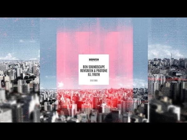 Ben Soundscape, Roygreen Protone - Captivated (instrumental) - DISLTD065