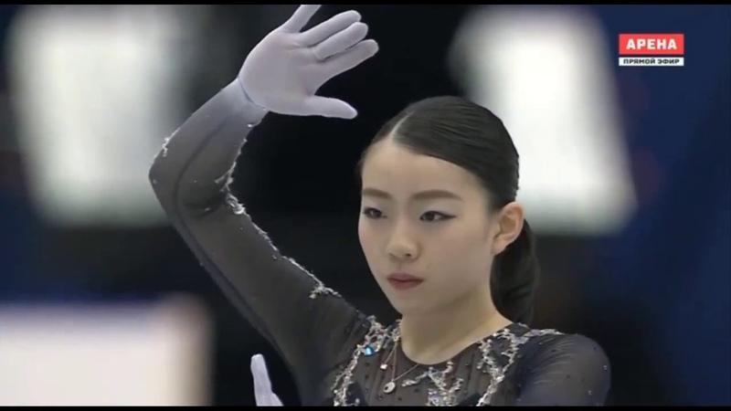 Rika KIHIRA (JPN) FS, 2018 NHK Trophy