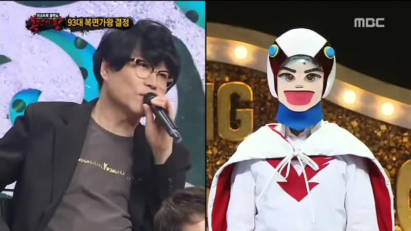 MBC 일밤 [복면가왕궁민남편] (일) 2019-01-13 오후 5시 (MBC 뉴스데스크)