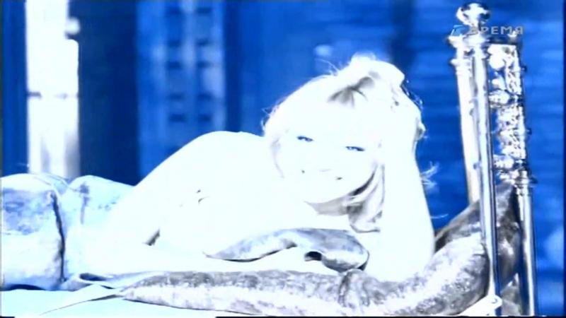 Маша Распутина - Ты меня не буди (1998)
