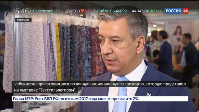 Новости на Россия 24 • Сделано в Узбекистане на ВДНХ открылась национальная выставка текстиля