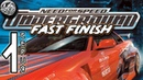 FAST FINISH Need For Speed Undeground 1 серия Прохождение Сюжет