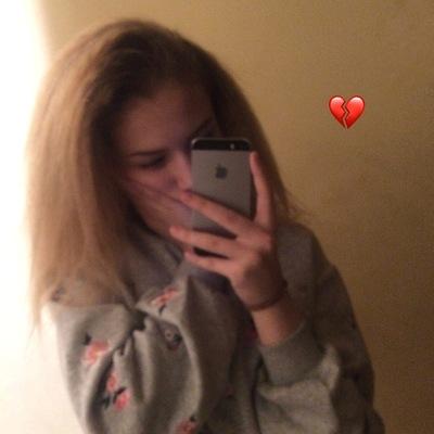 Валерія Шкребтієнко