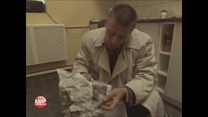 агент национальной безопасности 2 9 серия цейтнот часть первая на канале мир сериала