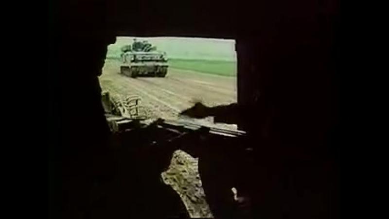 Уф Sappers in war (1984)