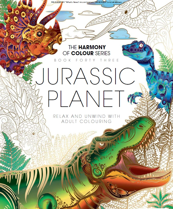 The Harmony of Colour - Jurassic Planet