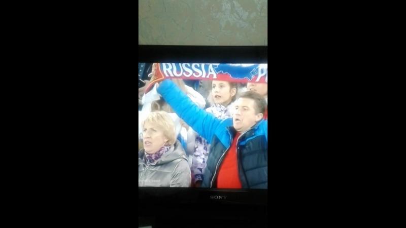 Россиюшка мы за Вас!