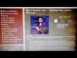 Отзыв о вебинарах Алёны Полынь по обучению Таро