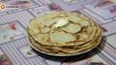 БЛИНЫ КАК У БАБУШКИ / Рыхтуем блінцы як у бабулі /Cooking pancakes like grandma