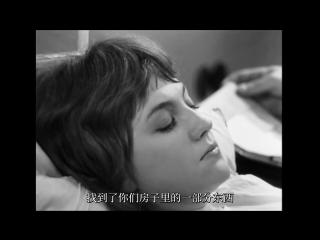 Сериал (чёрно-белая копия, 04 серия) ''Семнадцать Мгновений Весны'' (ЧуньТянь Дэ ШиЦи Гэ ШуньЦзянь), 1973 г., по одноимённому ро