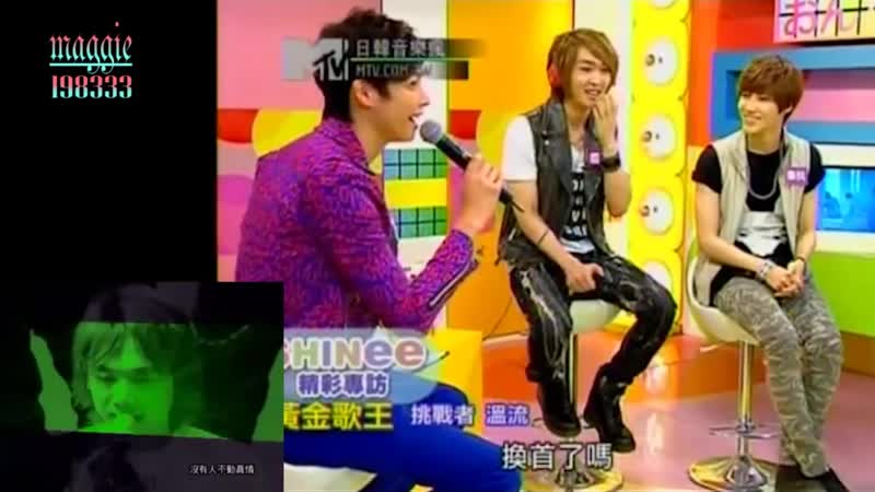 120709 SHINee Onew Taemin sing Chinese songs with songs added 日韓音樂瘋