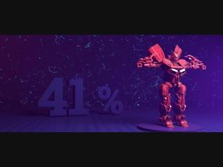 Заставка для экрана - роботы   3D моушн дизайн