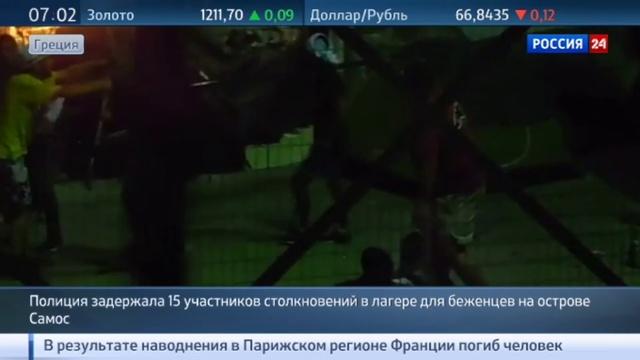 Новости на Россия 24 • В Греции опять подрались нелегалы