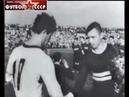 1951 Шахтёр (Донецк) - Динамо (Тбилиси) 4-0 Чемпионат СССР по футболу