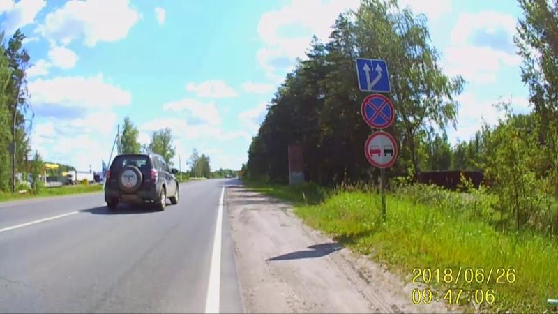 Поездка на велосипеде Воскресенск Егорьевск
