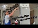 Как шпаклевать колонну из гипсокартона