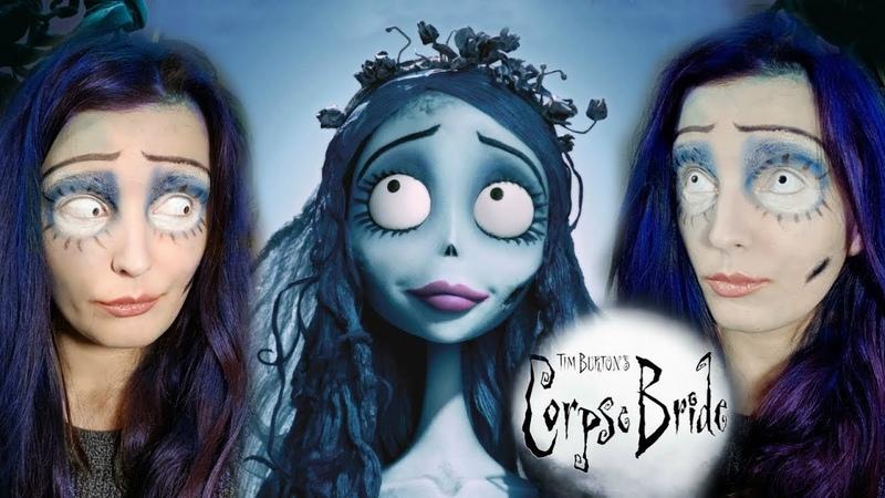 Труп невесты Эмили Corpse bride makeup transformation