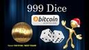 999DICE Заработок Криптовалюты в 2 Клика Источник Дохода