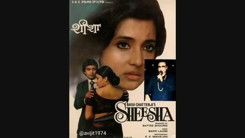 Sheesha -- 1986 _ PYAR HAI BAS YAHI •• KISHORE KUMAR •• BAPPI LAHIRI