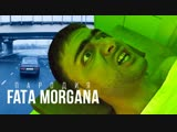ND Production Пародия на FATA MORGANA (Oxxxymiron feat Markul)