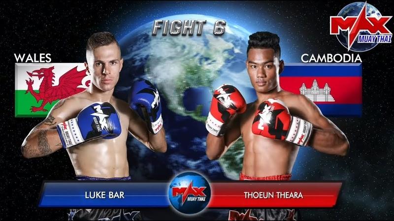 Best Fight Wales vs Cambodia THOEUN THEARA VS LUKE BAR I MAX MUAY THAI ULTIMATE 2019