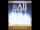 Все вы можете пророчествовать Стив Томпсон Аудиокнига