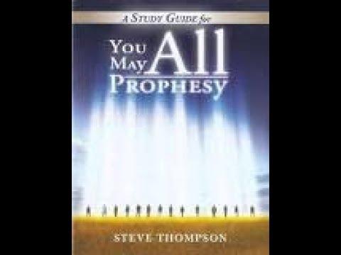 Все вы можете пророчествовать .Стив Томпсон .Аудиокнига.