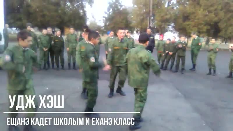 Танцуют кадеты Атажукино и Терека